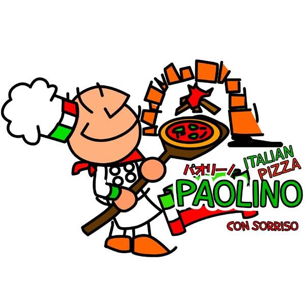 ITALIAN PIZZA PAOLINO