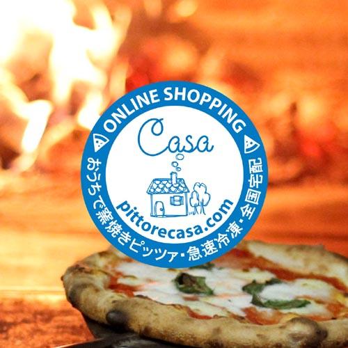 Online Shop Pittore Casa