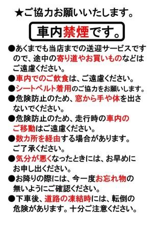 white_chuui のコピー