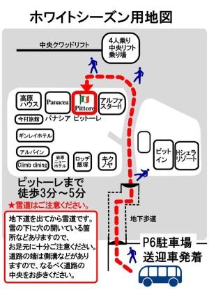 white_tizu のコピー